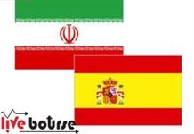 ایران کشوری مناسب برای سرمایه گذاری و فعالیت شرکت های اسپانیایی است
