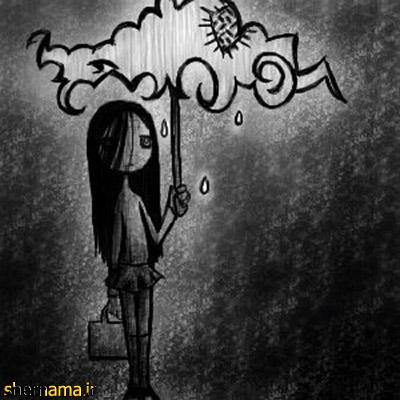 عکس های سیاه سفید غمگین دخترها