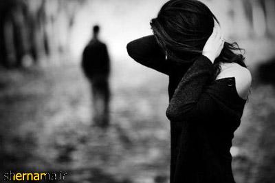 عکس سیاه و سفید جدا شدن دختر و پسر