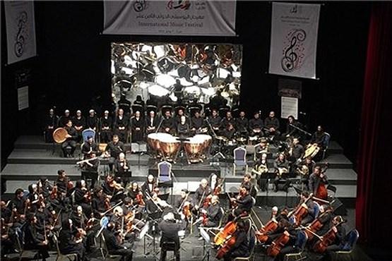 ارکستر فیلارمونیک چین وارد تهران شد , دنیای موسیقی