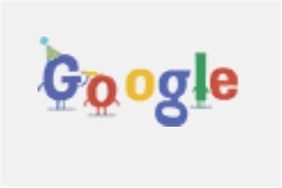 گوگل بچه آلفابت شد , اینترنت /شبکه