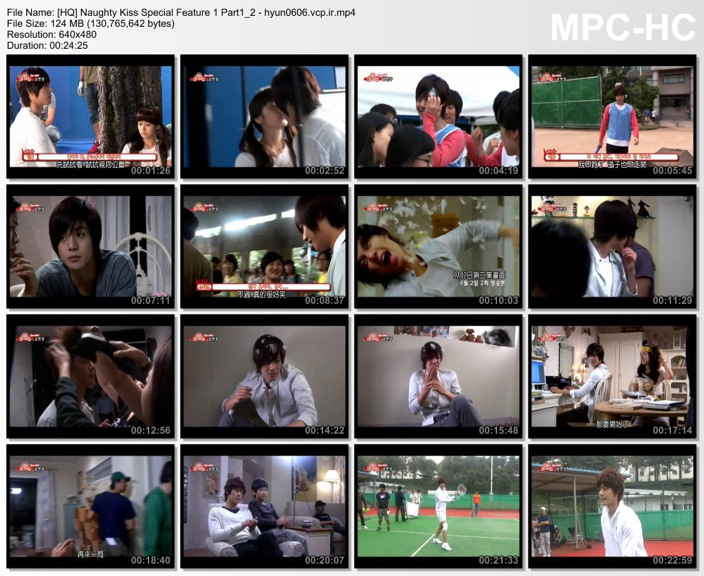 Seung Jo Collection - Making Film - Nau.ghty Ki.ss Special Feature