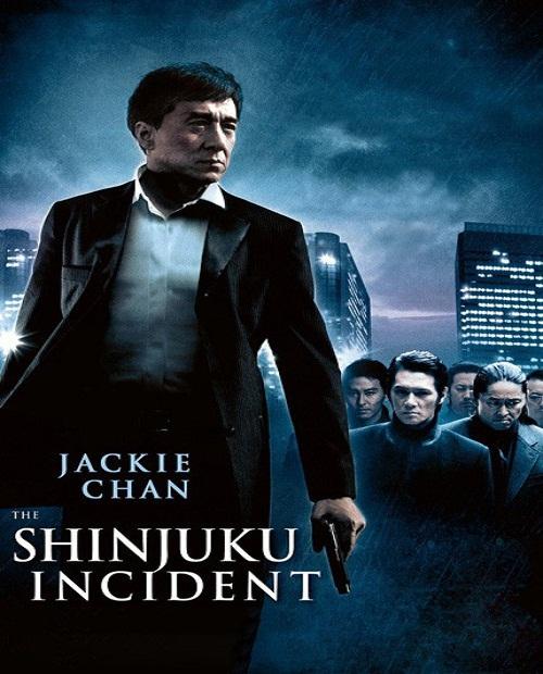 دانلود دوبله فارسی حادثه شینجوکو Shinjuku Incident 2009
