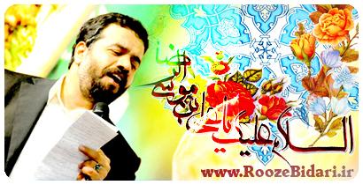 مولودی محمود کریمی