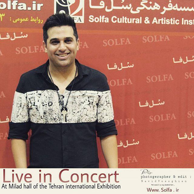 پست جدید حمید عسکری (تصاویری از کنسرت)