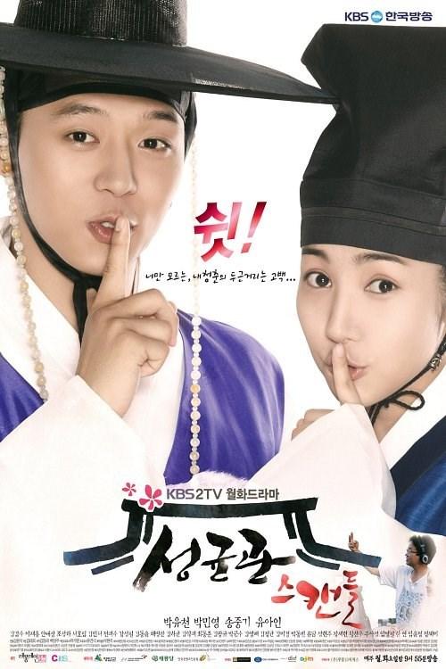 دانلود سریال کره ای Sungkyunkwan Scandal