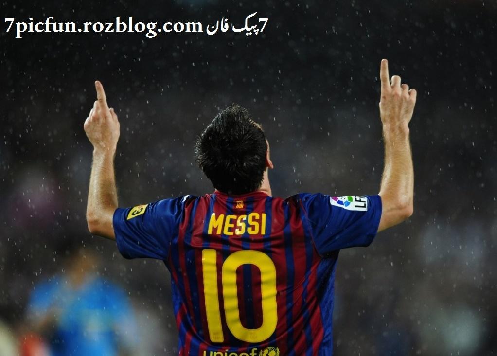 بهترین تصاویر والپیپر از لیونل مسی