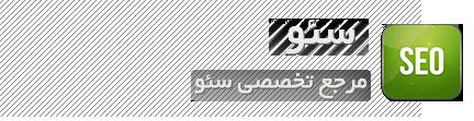 http://s6.picofile.com/file/8206867192/logo_trans.png