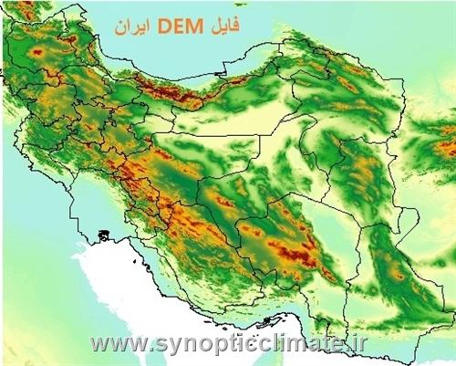 دانلود فایل DEMکل ایران