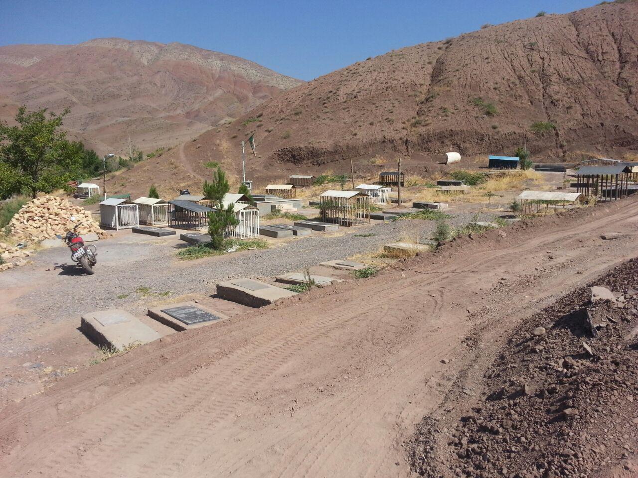 http://baghedasht.blogfa.comمرداد94 با تشکر ار دهیار روستای باغدشت