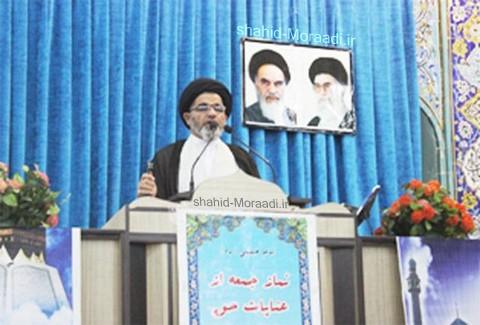http://shahid-moraadi.ir
