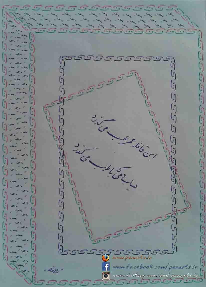 http://s6.picofile.com/file/8207216526/omr1111.jpg