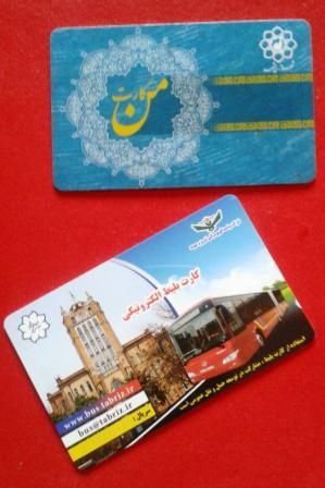 کارت بلیط الکترونیکی-جایگزین مناسب برای پول نقد