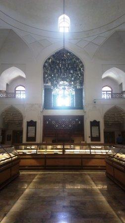 موزه قرآن و عترت