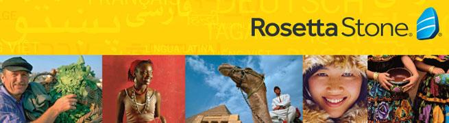 خرید اینترنتی آموزش زبان انگلیسی رزتا استون