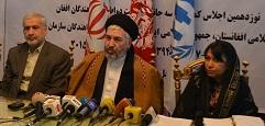 ایران و افغانستان دو سند همکاری در زمینه مهاجرین در ایران امضا کردند