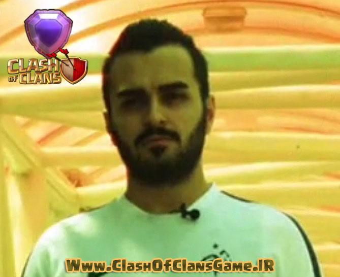 رکورددار کاپ در این بازی و نفر اول در ایران