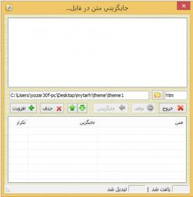 http://s6.picofile.com/file/8207484192/Screenshot_31_.jpg