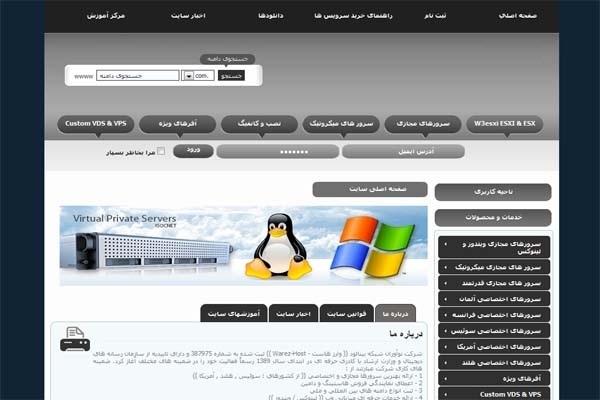 http://s6.picofile.com/file/8207489500/warezhost.jpg