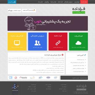 http://s6.picofile.com/file/8207490692/e64e_faradadeh.jpg