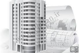 پروژه سازه فولادی (پروژه حاضر یک ساختمان 4 طبقه با پیلوت)