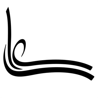 تایپوگرافی امام علی