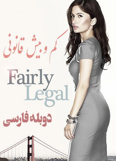 http://s6.picofile.com/file/8207866476/Fairly_Legal.jpg