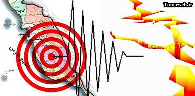 زلزله و نحوه ی برخورد با آن