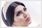 عروس ایرانی زیبا