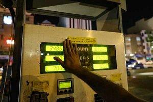 تمدید زمان استفاده از بنزین ٧٠٠ تومانی , اقتصادی