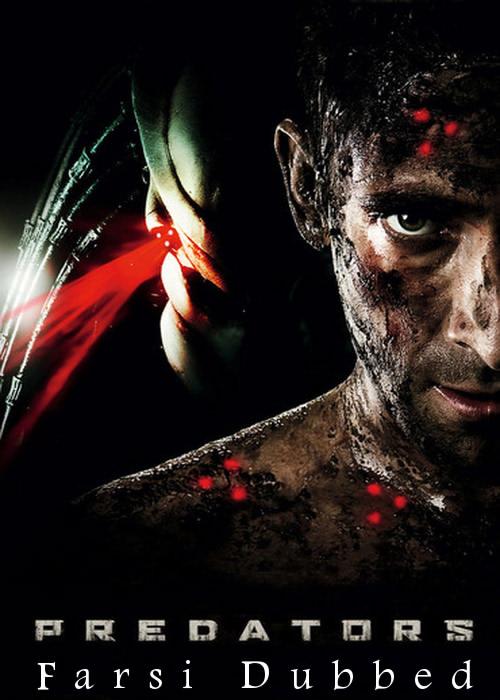 دانلود رایگان دوبله فارسی فیلم Predators 2012