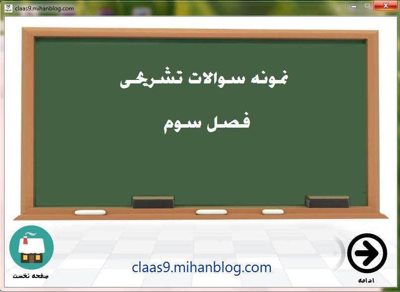 claas9.mihanblog.com