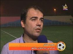 ویدئو: صحبت مربیان ایرانجوان و خونه به خونه