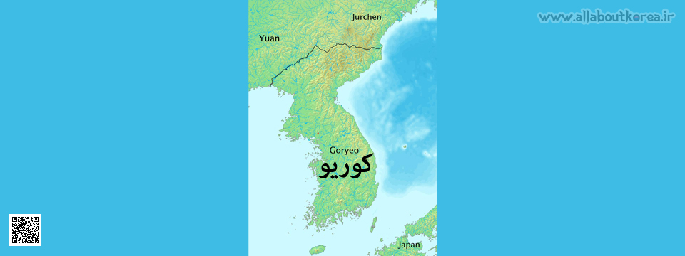 اسامی شبه جزیره کره