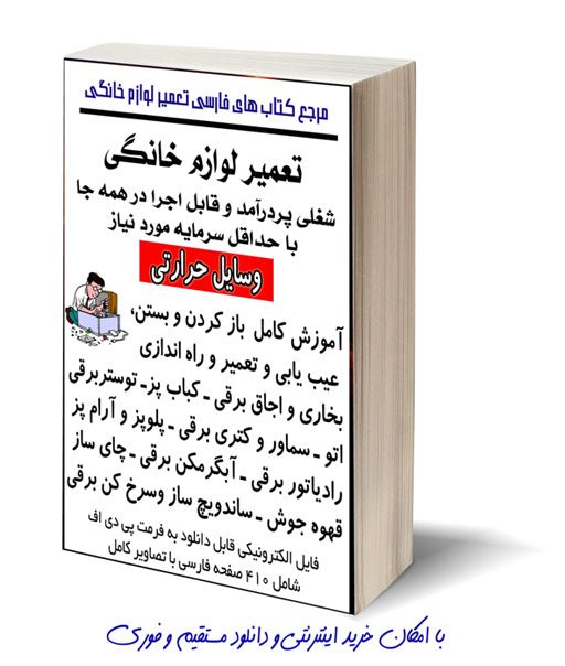 http://s6.picofile.com/file/8208602942/tamirbook02_hararati_b.jpg
