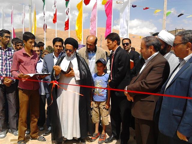 افتتاح بوستان مادر شهرکرسف