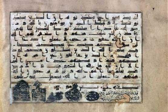 دست خط متبرک امام رضا (ع) + عکس , جالب وخواندنی