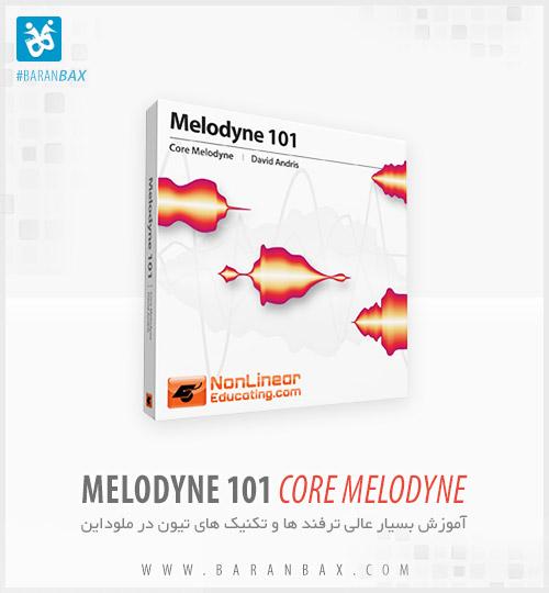 دانلود آموزش ملوداین Melodyne 101 Core Melodyne
