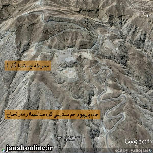 کوه صداسیما؛بام جناح و شیبکوه،دیدبان خلیج فارس/لزوم ایمن سازی جاده دسترسی این کوه+عکس