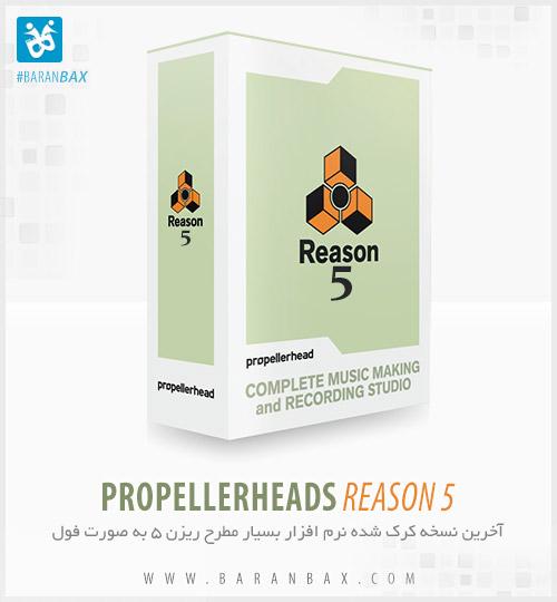دانلود نرم افزار آهنگسازی جامع ریزن 5 Propellerheads Reason 5.0