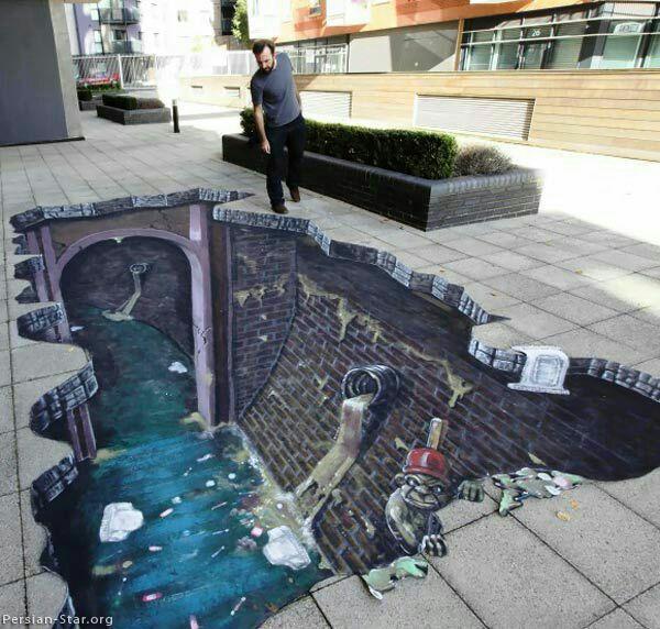 طرح سه بعدی در اروپا