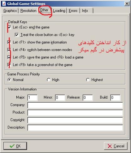http://s6.picofile.com/file/8209107150/disableDefautKey.jpg