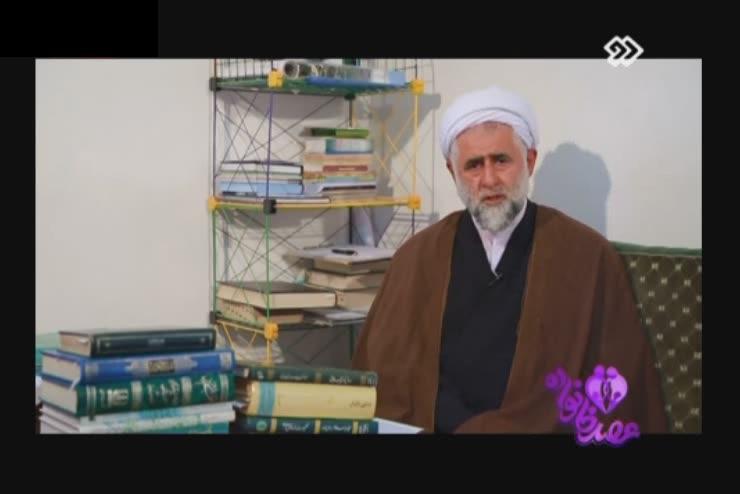 کلیپ استاد صمدی آملی به مناسبت شهادت امام صادق | شبکه دو