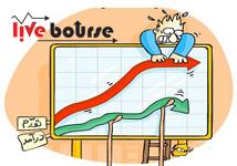 نرخ تورم در مهرماه به ۱۴.۸ درصد رسید