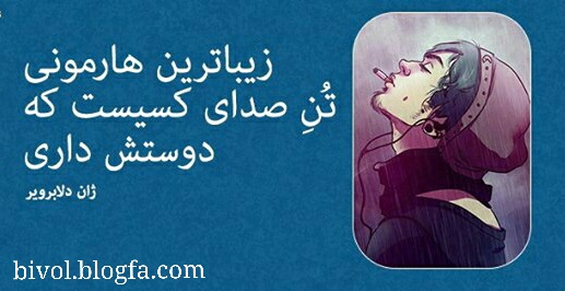 http://s6.picofile.com/file/8209256418/CYMERA_20140904_111931.jpg
