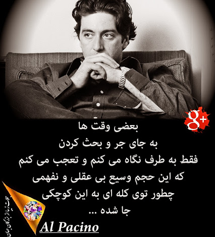http://s6.picofile.com/file/8209346826/Al_Pacino.jpg