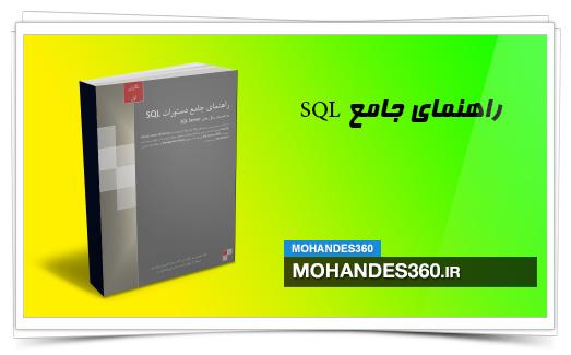 http://mohandes360.ir