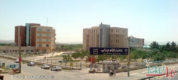 بناب، یکی از قطب های علمی، دانشگاهی شمال غرب ایران، میباشد