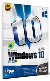 ویندوز 10 windows