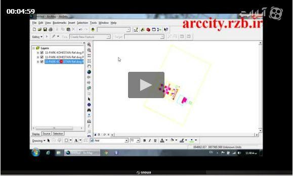 تبدیل فایل CAD به Shapefile در محیط GIS